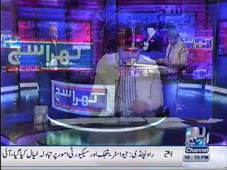 Mubashar Luqman talks about internal issues of Pakistan Tehreek Insaf (PTI)