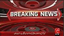 BREAKING Qaim Ali Shah Once Again Angry On Nawaz Sharif