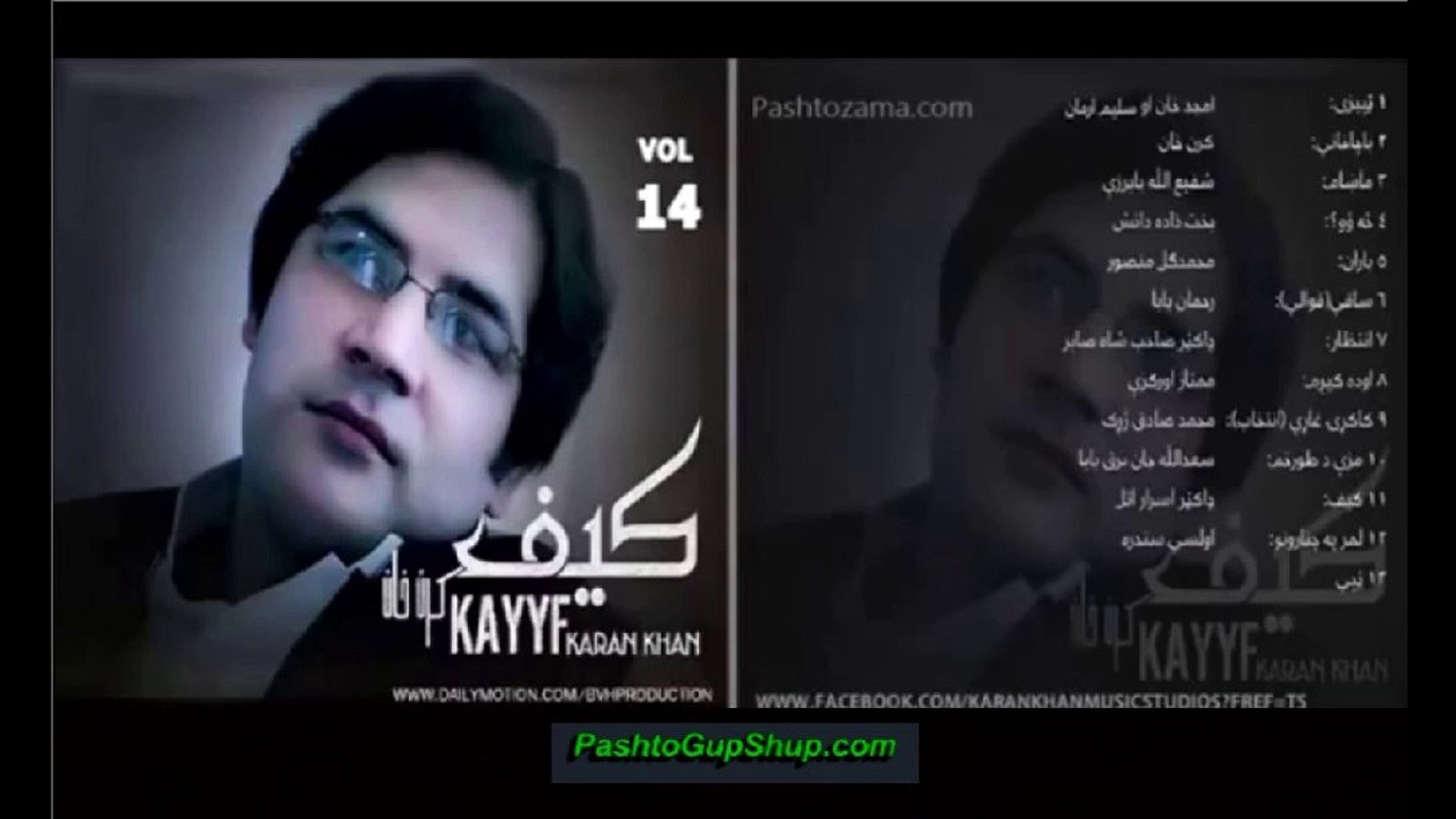 kayyf album mp3