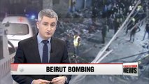 Islamic State group claims deadly dual Beirut bombings