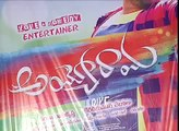 Ayyo Rama Latest Movie Music Launch - Ayyo Rama Latest Telugu Movie