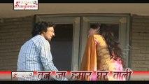 HD हमरा तहरा से हो गईल बा प्यार || 2014 New Hot Bhojpuri Song || Ravi Shankar Mishra, Dipa