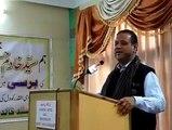 Bagh Azad Kashmir .Sardar Atiq Ahmed Khan Ki Khasusi Guftgu .PMLN PPP ky Bary Ma