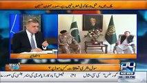 What Happened When Nawaz Sharif Tried to Buy Army General Raheel Sharif