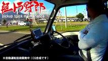 Japanese Mini Truck[ 3回目のプラグ交換 ]軽トラ野郎