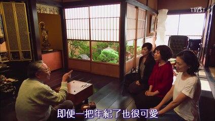 遺產爭族 第4集 Isan Souzoku Ep4