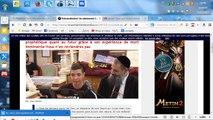 LE PLAN EN ISRAEL DES RABBINS