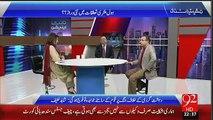 Rauf Klasra Praising Asad Umar And Bashing Other PTI Leaders