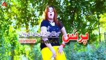 Allah Toba Toba | Nadia Gul & Hashmat Sahar | Pashto New Film Zama Janan Hits 2015