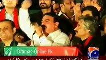 Sheikh Rasheed Speech in Azadi March - Tezabi Totay on Geo Tez 2014 - Video Dailymotion