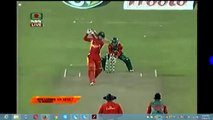 Bangladesh VS Zim first T20 (Zim Wikets highlights)