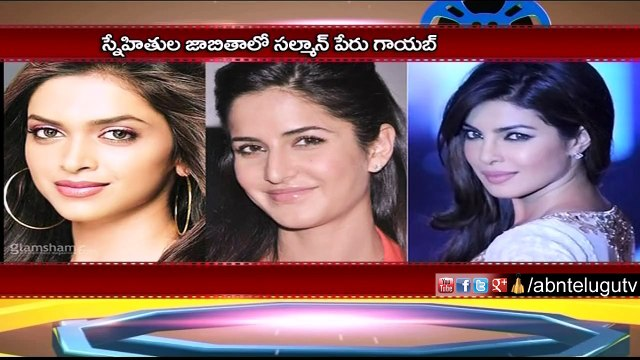 No place for salman in Katrina's Friends list
