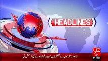 Headlines – 12:00 PM – 14 Nov 15 - 92 News HD