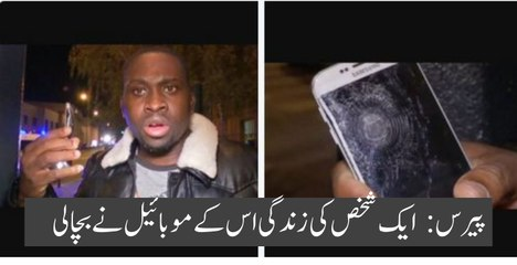 Paris Attack. Man's life saved by his phone