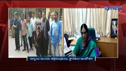 Refused Student From Entering into School For wearing - Express TV