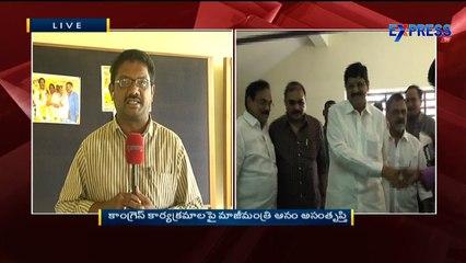 Anam Ramanarayana Reddy hot comment on PCC Chief Raghuveera Reddy - Express TV