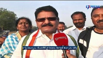 Congress leader Sarve Satyanarayana hot comments on CM KCR - Express TV