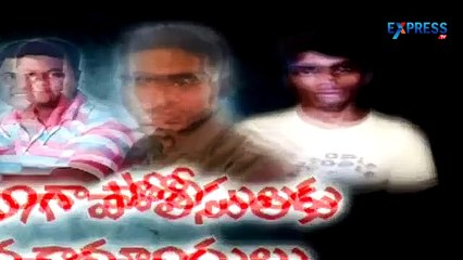 Old city gang rape batch caught by Hyderabad police - Crime Report