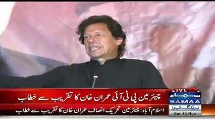 Imran Khan Address in Islamabad today - Full Speech