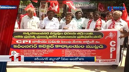 10Minutes 50 News : CPI protests on increase of commodity prices - Express TV
