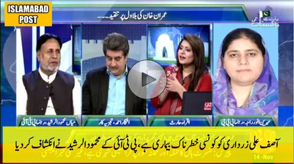 Zardari is Mental patient: PTI's Mehmood Ur Rasheed