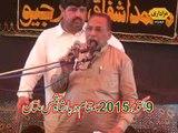 Zakir Amir Abbas Rabani Majlis 9 October 2015 Darbar Shamas Multan