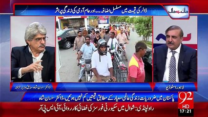 Haal Be Haal - 14-11-2015 - 92 News HD
