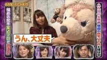 AKB48 増田有華 自宅公開 性欲がスゴイ告白 141120 SKE48 NMB48 HKT48 今夜�