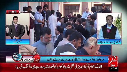 Khyber Pakhtunkhuwa: X-Ray and other machines are out of order- 16-11-2015