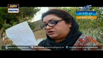 BulBulay - Episode 373 - November 15, 2015