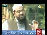 مسلمانوں کی اصل قوت اکٹھا ہونے میں ہے. پروفیسر حافظ محمد سعید  امیر جماعت الدعوہ پاکستان