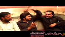 Pashto New Song 2015 Zaman Zaheer Pashto Album Eid Love Gift 2015