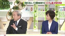 【Nous prions pour Paris】 青山繁晴 パリ銃撃事件 151116 PART1 「テロリストは帰国テロと偽造難民」続きは 「G2A35」チャンネル