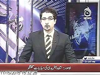 Pakistan T20 Team Ky Captain Shahid Khan Afridi Ki Lahore main Media sy Bat Cheet !!