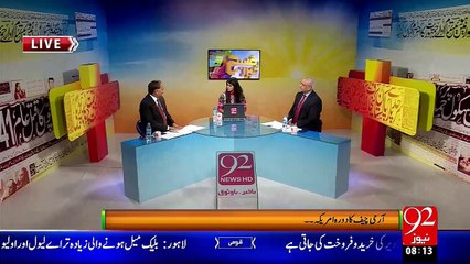 Bakhabar Subh – 16 Nov 15 - 92 News HD