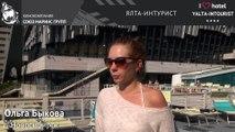 Отдых в Крыму. Нам все рекомендуют отдых в отеле «Ялта-Интурист»