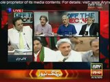 Off The Record 26th August 2015 PTI Chairman Imran Khan Political Hat Trick