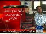 ECP appoints Blind Professor and a dead person as Presiding officers for Karachi LB Polls