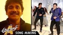 Akkineni Song Making || Nagarjuna Dance with Akhil || Akhil Movie