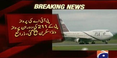 PIA plane's Wind Screen breaks