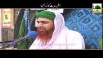 Ahle Bait ko Bura Kaha - Haji Imran Attari - Short Bayan