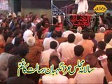 Zakir Asif Raza Gondal Majlis 9 October 2015 Darbar Shamas Multan