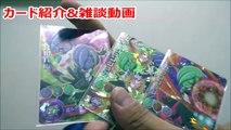 ドラゴンボールヒーローズ関連動画