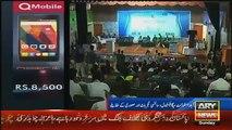 Ary report about Students Mega Festival by Islami Jamiat Talaba Pakistan Education