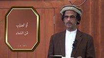 Surat Al-Baqarah (17-20) Khutba, by Dr. Habib Asim (Juma 13-11-15) HD