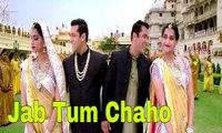 Jab Tum Chaho - Prem Ratan Dhan Payo - Full HD 1080p
