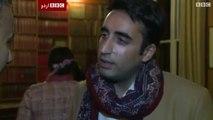 Bilawal Bhutto Zardari Interview -  BBC Urdu