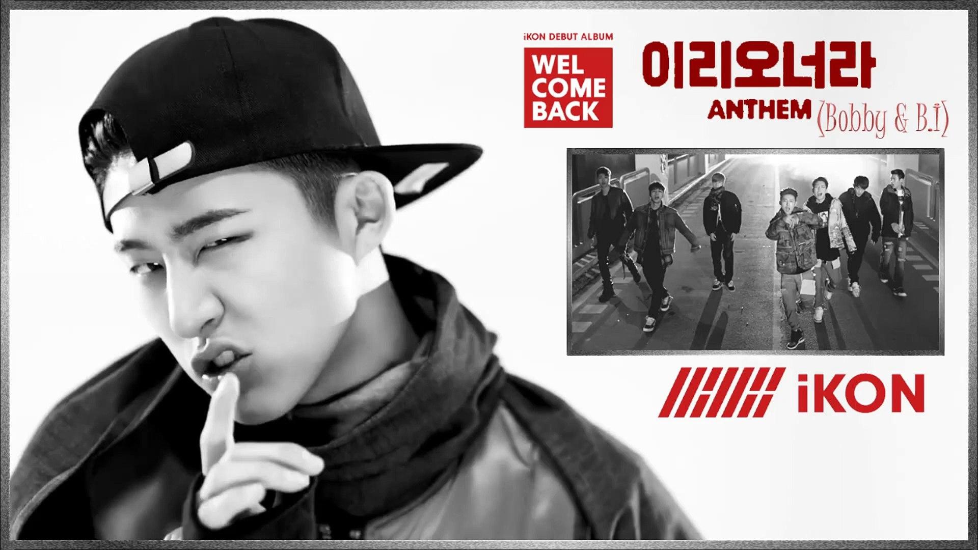 iKON (Bobby & B.I) - Anthem MV HD k-pop [german Sub]
