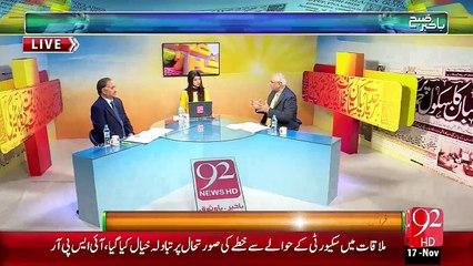 Bakhabar Subh – 17 Nov 15 - 92 News HD