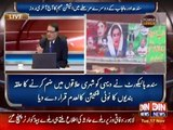 Power Lunch (Peoples Party in Trouble) 17 November 2015
